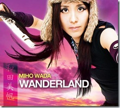 Mihowada - Wanderland - final-cover-446x400